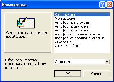 Программа для создания базы документов